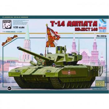 PH35016 1/35 T-14 Armata Object 148, , шт от Panda Hobby