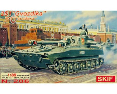 """САУ-2S1 """"Гвоздика"""""""