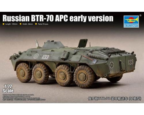 07137 BTR-70 APC early version