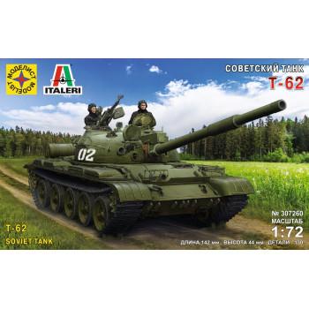 Советский танк Т-62 (1:72)