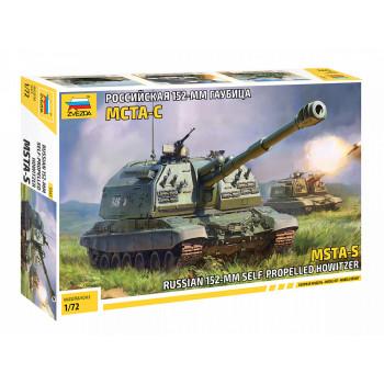 zv5045 Российская 152-мм гаубица МСТА-С
