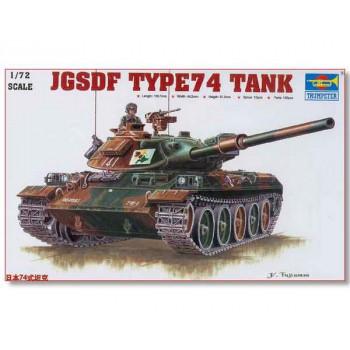 07218 Танк Japan Type 74 Tank (1:72, Trumpeter) от Trumpeter