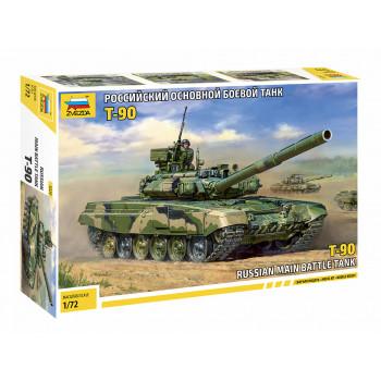zv5020 Российский танк Т-90