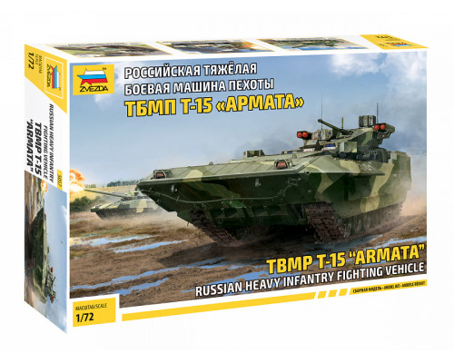 "Российская тяжёлая боевая машина пехоты ""Т-15 Армата"""