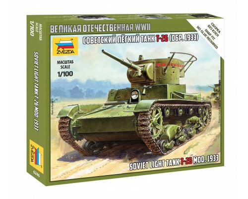 Советский легкий танк Т-26 (обр. 1933г)