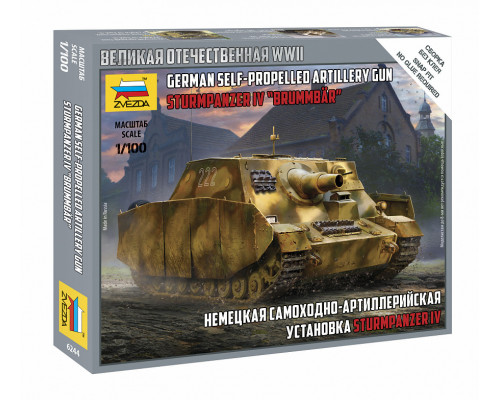 "Немецкая САУ ""Sturmpanzer IV"""