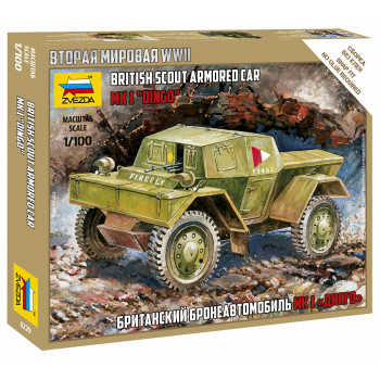 "zv6229 Британский бронеавтомобиль ""Динго"""