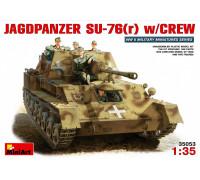 35053 Немецкая Ягдпанцер СУ- 76 М с экипаж