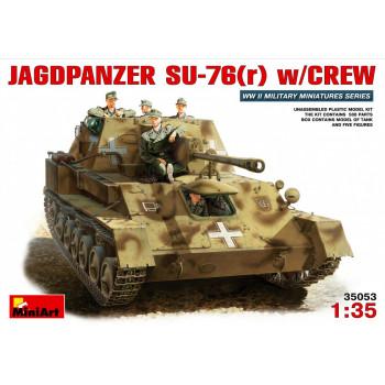 Немецкая Ягдпанцер СУ- 76 М с экипаж