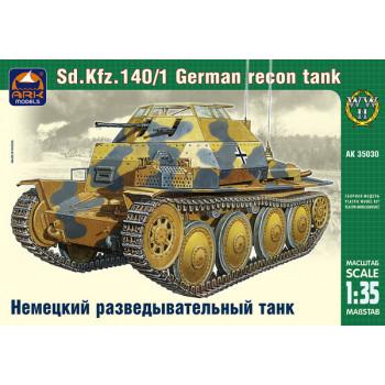 Немецкий разведывательный танк 140/1