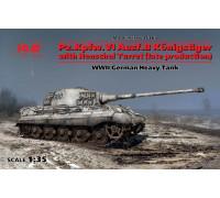 """Pz.Kpfw.VI Ausf.B """"Королевский Тигр"""" с башней Хеншель (позднего производства), Германский тяжелый танк ІІ МВ"""