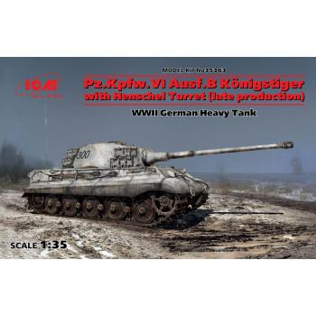 "Pz.Kpfw.VI Ausf.B ""Королевский Тигр"" с башней Хеншель (позднего производства), Германский тяжелый танк ІІ МВ сборная модель"