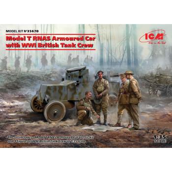 Бронеавтомобиль Model T RNAS с британским танковым с экипажем I МВ сборная модель
