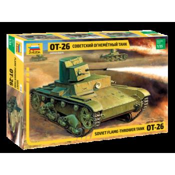 """Советский лёгкий танк """"ОТ-26"""""""