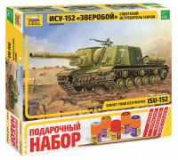 "Самоходка ""ИСУ-152"""