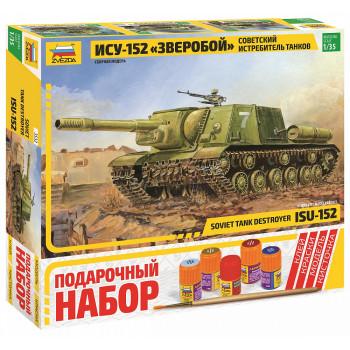 "zv3532П Самоходка ""ИСУ-152"""