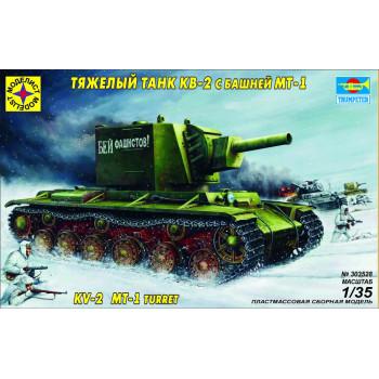 Танк КВ-2 с башней МТ-1 (1:35)