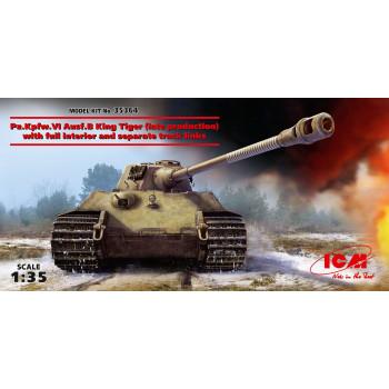 """Pz.Kpfw.VI Ausf.B """"Королевский Тигр"""" (позднего производства) с полным интерьером и наборными траками гусениц сборная модель"""
