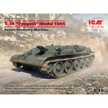 T-34T обр. 1944 г., Советская БРЭМ сборная модель