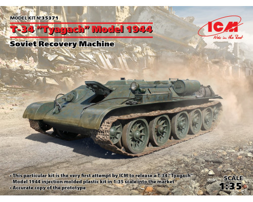 T-34T обр. 1944 г., Советская БРЭМ
