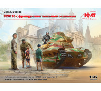 FCM 36 с французским танковым экипажем