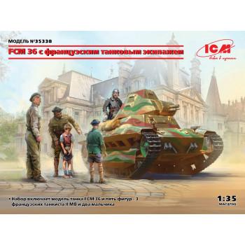 FCM 36 с французским танковым экипажем сборная модель
