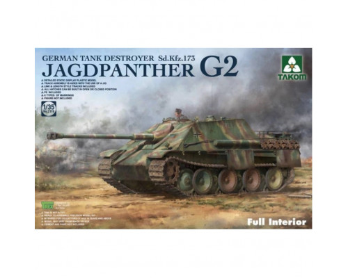 2118 1/35 Jagdpanther G2 German Tank Destroyer Sd.Kfz. 173 Full Interior kit