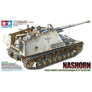 Немецкое тяжелое самоходное противотанковое 88мм орудие Nashorn с 4-мя фигурами