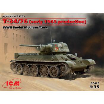 Т-34-76 (производство начала 1943 г.),Советский средний танк ІІ МВ сборная модель