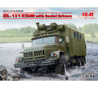 ЗиЛ-131 КШМ с советскими водителями
