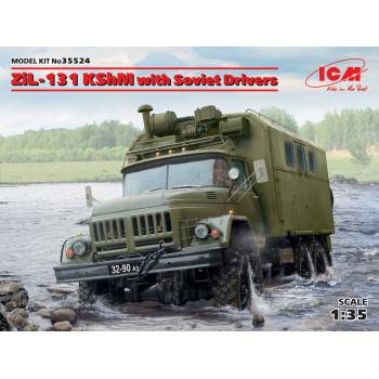 ЗиЛ-131 КШМ с советскими водителями сборная модель