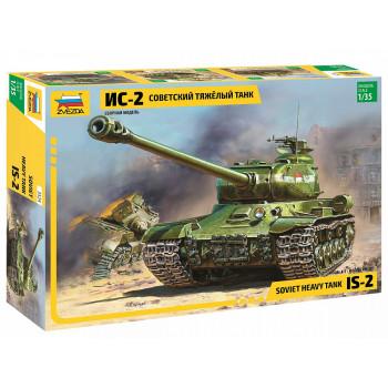 "zv3524 Советский танк ""Ис-2"""
