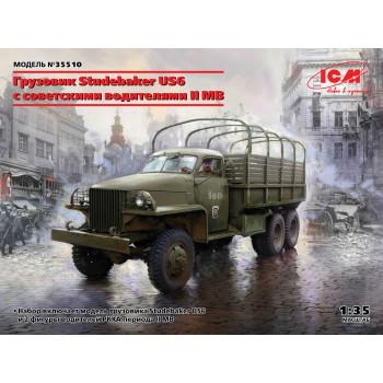 Studebaker US6 с советскими водителями II МВ сборная модель