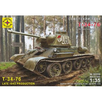 Советский танк Т-34-76 выпуск конца 1943г. (1:35)