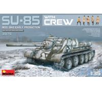 35178 СУ-85 модификация 1943 (Рання версия) с Экипажем