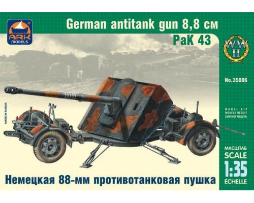 Немецкая 88-мм противотанковая пушка РаК 43 1:35