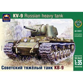 Советский тяжелый танк КВ-9