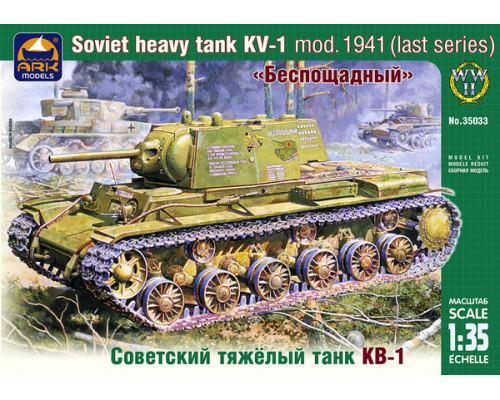 Советский тяжёлый танк КВ-1