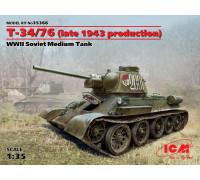 Т-34-76 (производства конца 1943 г.), Советский средний танк ІІ МВ