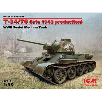Т-34-76 (производства конца 1943 г.), Советский средний танк ІІ МВ сборная модель