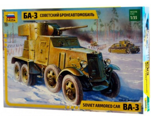 """Советский бронеавтомобиль БА-3"""" (ограниченая серия)"""