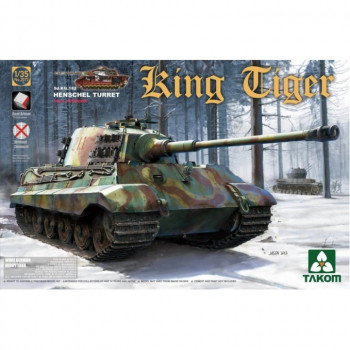 2073 1/35 King Tiger Sd.Kfz.182 HENSCHEL TURRET