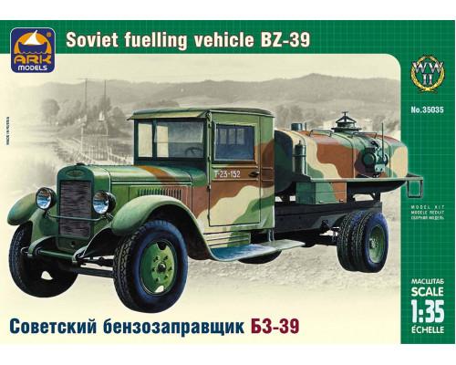 БЗ-39 Бензозаправщик на базе ЗИС-5