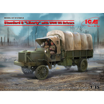 "Standard B ""Liberty"" с водителями США I МВ сборная модель"