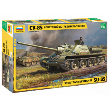 "zv3690 Советский истребитель танков ""Су-85"""