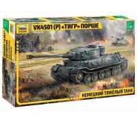 "Немецкий тяжёлый танк VK4501(P) ""Тигр"" Порше"