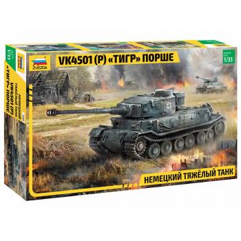 """zv3680 Немецкий тяжёлый танк VK4501(P) """"Тигр"""" Порше"""