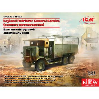 Leyland Retriever General Service (раннего производства)