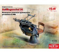35714 ICM Zwillingssockel 36, Германская зенитная пулеметная установка IIМВ, 1/35