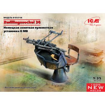 Zwillingssockel 36, Германская зенитная пулеметная установка IIМВ сборная модель